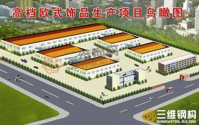 轻钢结构厂房工程