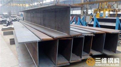 焊接H型钢柱钢梁加工