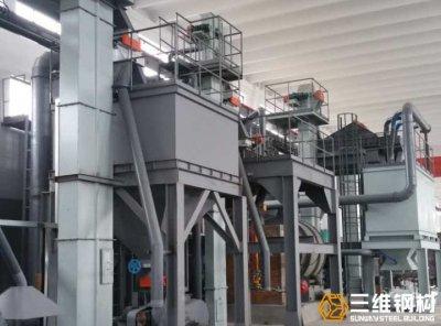 山东砂石破碎系统钢结构支架加工