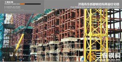 钢材的合理选用对钢结构工程施工的重要